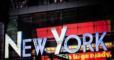 New York daily fantasy sports bill amended