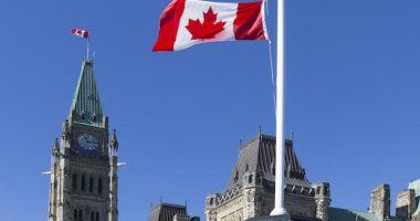 Canada sports betting bill