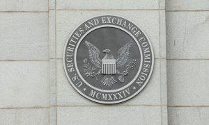 SEC entity wagering
