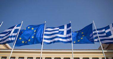 Greece sports betting